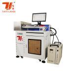 Best Stable Printing Machine Green Laser Marking Machine For Internal Engraving wholesale
