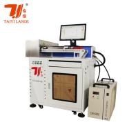 Stable Printing Machine Green Laser Marking Machine For Internal Engraving