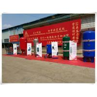 Best 290 PSI Painted Vertical Air Receiver Tank , 60 Gallon Air Compressor Replacement Tank wholesale