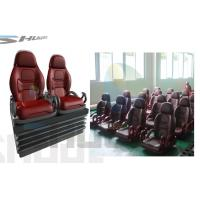 Best 2 Persons / Set Air System Motion Seat / Chair For Indoor 5D / 6D / 7D Theater wholesale