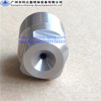 Best HH series Stainless steel brass water jet spray full cone nozzles wholesale