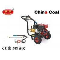 Best Professional Industrial Cleaning Machinery 3600GF Gasoline High Pressure Washer Machine wholesale