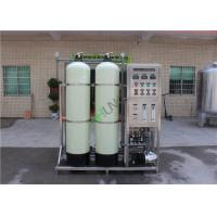 Best Fully Automatic Ro Plant Reverse Osmosis Machine Glass Fiber Reinforced Plastic wholesale