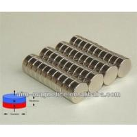 China Permanent Magnetic Ndfeb Magnet Disk Wholesale Buy Neodymium Permanent Magnet on sale