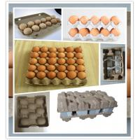 Best 2020 low price china egg tray machine paper recycling machine prices wholesale