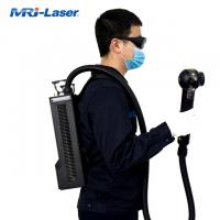 Best Air Cooling 150W 220VAC Rust Cleaning Laser Machine wholesale