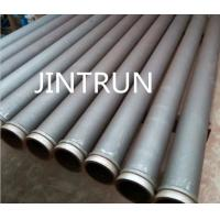 Quality Double / Single Wall Concrete Pump Pipe St52 , 45MN2 DN125*WT4.5*3000mm wholesale