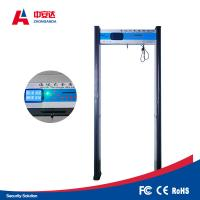 China Commercial Building Metal Detector Door Frame With 6 / 18 Alarm Zone on sale