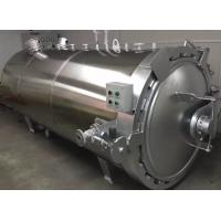 Best 1.2*5M steam Rubber Vulcanizing Autoclave , industrial autoclave hydraulic pressure wholesale