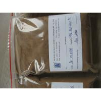 China JK-01 NPM Sodium Naphthalene Sulfonate Formaldehyde (Na2SO4: 7%-9%) on sale