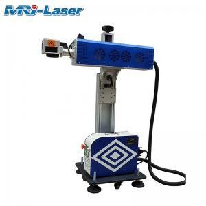 Best Online Marking Flying Laser Marking Machine For Production Line wholesale