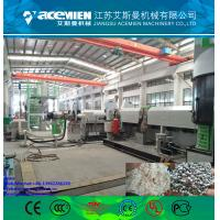 Cheap High Performance Waste Plastic PP PE Film and Flakes Recycling Pelletizing for sale