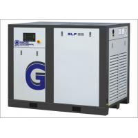 Quality High Efficiency Refrigerator Low Pressure Air Compressor , 55 KW 9.5 m³/min wholesale