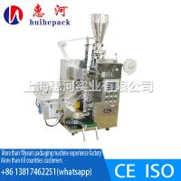 Buy cheap Jasmine Tea Bag Packing Machine with four/three side seal,Herb tea packing from wholesalers