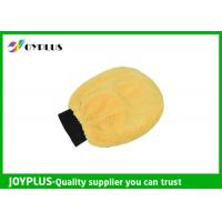 Best Eco Friendly Car Cleaning Mitt Chenille Wash Mitt Double Face Easy Operation wholesale