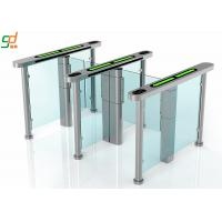 Best Servo Motor 2.mm Thickness Supermarket Swing Gate,Glass Turnstile System wholesale