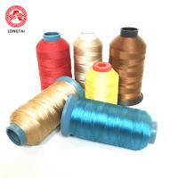 Best Eco-friendly High Tenacity Polyester Sewing Thread For Europe America Market wholesale
