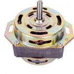 Best 50W,60W copper mini Washing Machine Motor HK-028Q wholesale