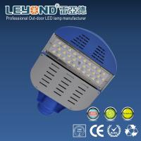 China High Lumens 6500lm commercial residential street lamps , WW led road lamp on sale