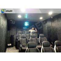 Best Portable Mobile 5D Theater / Cinema Fun Rides With Cabin Or Trailer For Amusement Park wholesale