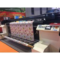 Buy cheap All In One Digital Textile Printing Machine Fixation Unit For Home Decoration from wholesalers