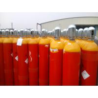 Cheap Ethylene gas for sale