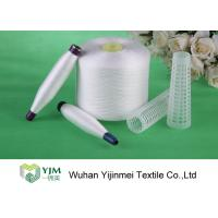 Best RW Polyester Raw White Yarn , Core Spun Polyester Spun Sewing Thread 40/2 50/2 60/2 wholesale