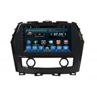 Best Double Din Car Stereo Bluetooth Android Car Navigation System Nissan Cima wholesale