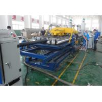 Cheap SBG300 Double Wall Corrugated Pipe Extrusion Line , Corrugated Pipe Making Machine for sale