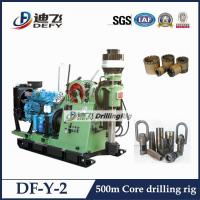 Best wireline DF-Y-2 Geological Core Sample Drill Rig Machine with 600m Drilling Depth NQ PQ wholesale