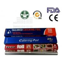 Best Food grade catering aluminum foil roll, Foodservice Aluminium Foil Roll wholesale