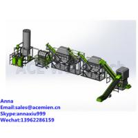 Best bottle recycling machine / PET recycling plant / plastic bottle recycling machine for sale wholesale