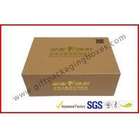 China Craft paper magnetic Electronics Packaging Golden for GPS Mobile Tools on sale