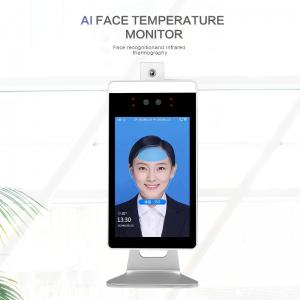 AI face Temperature Measurement Face Reader Thermal Imaging Camera Module