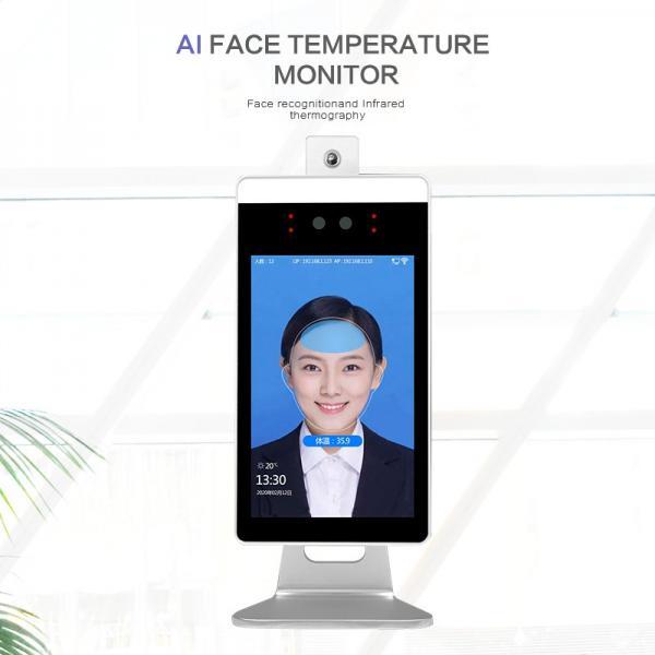 Cheap AI face Temperature Measurement Face Reader Thermal Imaging Camera Module for sale
