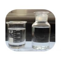 Buy cheap MDG Diethylene Glycol Monomethyl Ether Molecular Formula C5H12O3 Glycol Ether from wholesalers