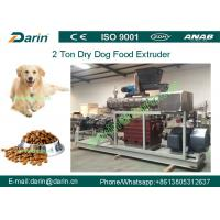 Cheap Double screw Automatic dry Pet Food Extruder production machine for sale