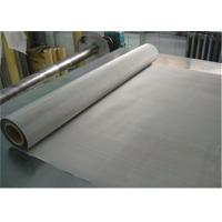 Best 50 Micron Stainless Steel Wire Mesh With High Flexibility For PCB Printing wholesale