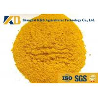 Best Natural Poultry Feed Additives / Animal Feed Supplement Rich Amino Acids wholesale