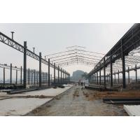 Quality Light Industrial Long Span Steel Structures Durable Auto CAD / 3D Tekla Design wholesale