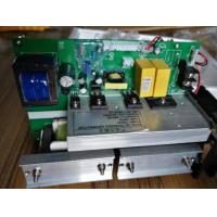 Quality 200W 28 K Ultrasonic Cleaning Transducer Driving Circuit Board wholesale
