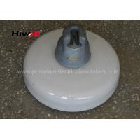 Details Of 160kn Porcelain Suspension Insulator White Porcelain Insulators With Zinc Sleeve