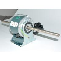 Best Efficency Electric Motor / Double Shaft air conditioner blower motor 3 Speed Insulation class B/F wholesale