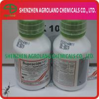 Cheap 121-75-5 Insecticides Malathion 95%TC 25%WP 50%WP 40%EC 50%EC 57%EC 50% 95%ULV for sale