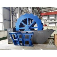 Buy cheap Large capacity sand mining machine mobile washing machine plant for sale gravel washer machine price from wholesalers