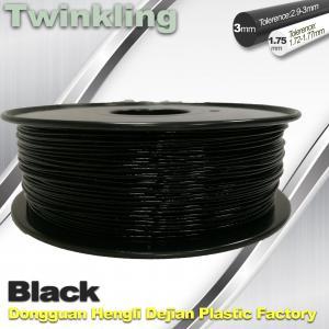 Best Twinkling 3D Printer Filament 1.75mm Black Filament 1.3Kg / Roll Flexible 3d Filament wholesale