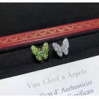 Best Van Cleef & Arpels 18K White Gold Sapphire And Diamond Ring For Young Girls wholesale