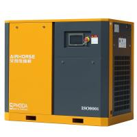 Best 110KW frequency inverter VSD rotary screw air compressor with low noise wholesale
