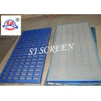 Buy cheap Carbon Steel Frame Kemtron Shaker Screen / Oil Vibrating Screen High Conductance from wholesalers