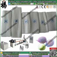 Best High quality EPE fruit net extrusion machine wholesale